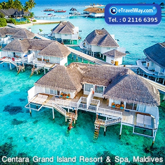 Maldive Tour / Travel Maldive