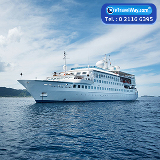 Cruise Tour / Travel Cruise
