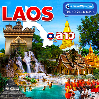 Laos Tour / Travel Laos