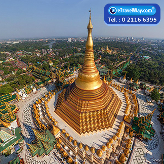Myanmar Tour / Travel Myanmar