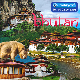 Bhutan Tour / Travel Bhutan