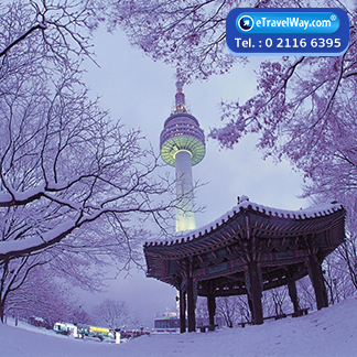 South Korea Tour / Travel South Korea