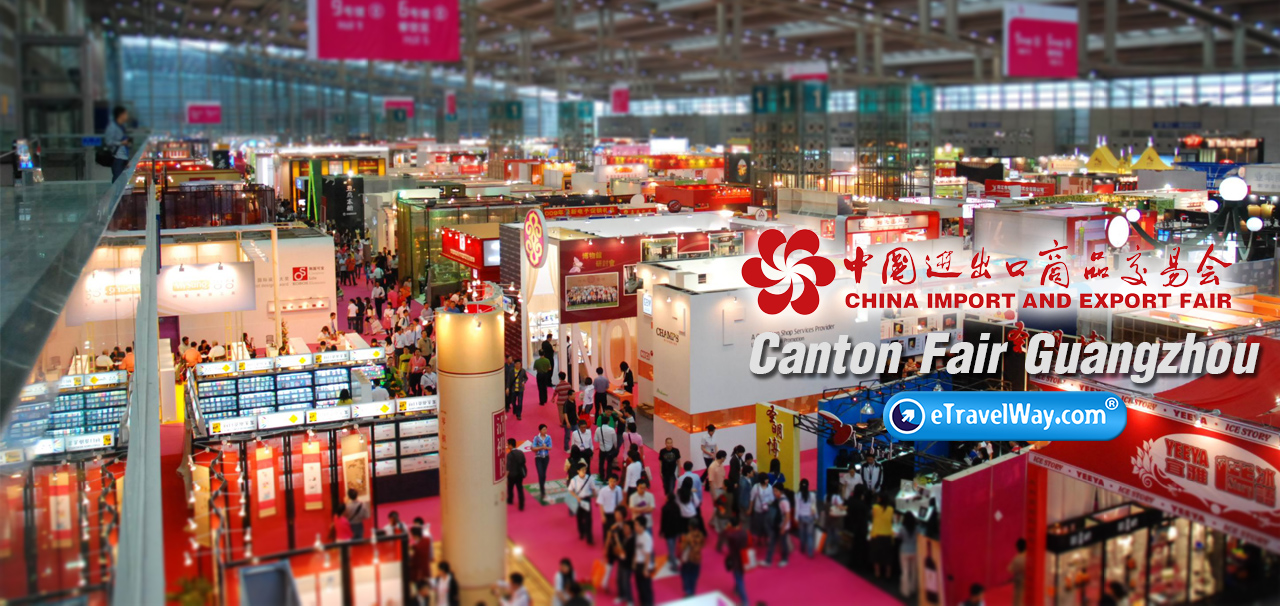 The 123rd Canton Fair 2018 China Import and Export Fair